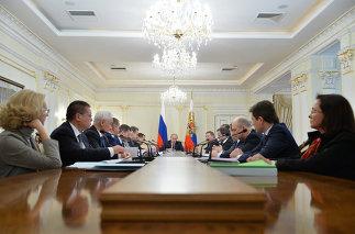 Совещание Президента России Владимира Путина с членами Правительства