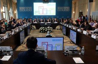 Экспертный диалог БРИКС по электронной торговле