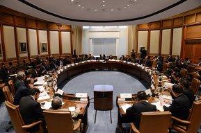 Встреча министров финансов и управляющих центральными банками стран БРИКС
