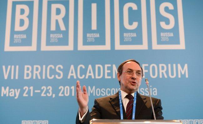 VII BRICS Academic Forum