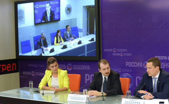 News conference at the Rossiya Segodnya