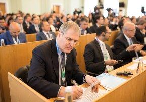 Финансовый форум БРИКС и ШОС