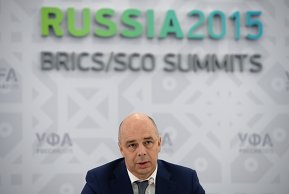 Брифинг Министра финансов Российской Федерации Антона Силуанова