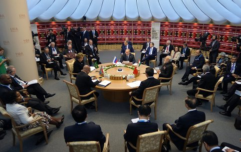 An Overview of 7th BRICS Summit in Ufa | Group Discussion Articles