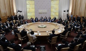 BRICS leaders expanded meeting