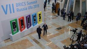 Церемония приветствия президентом Российской Федерации Владимиром Путиным лидеров приглашенных государств