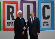 Welcome ceremony by President of the Russian Federation Vladimir Putin for the leaders of the invited states