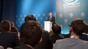 Пресс-конференция Президента России Владимира Путина (eng)