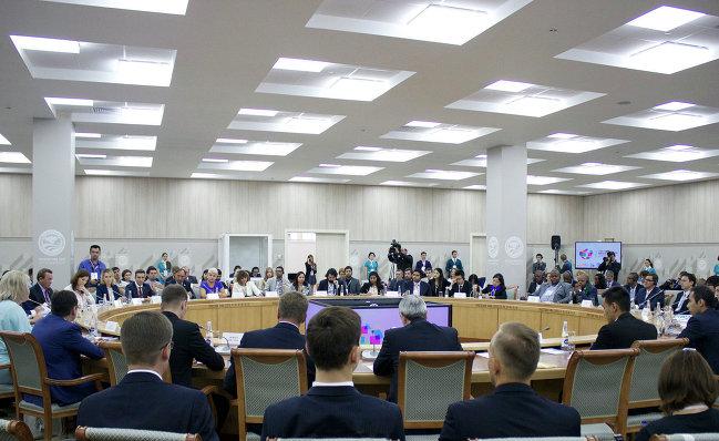 Пленарное заседание Первого Молодёжного форума стран БРИКС и ШОС