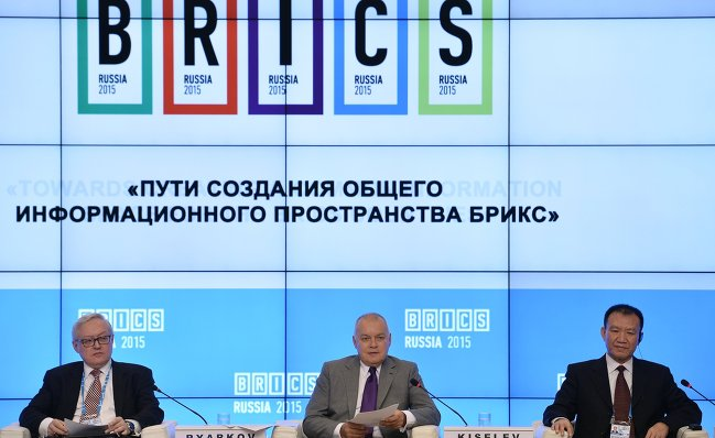 "Forum of heads of BRICS countries' leading media outlets ""Towards Creating a Common Information Space for the BRICS Countries"""