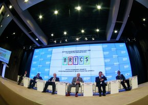 "Forum of the heads of the BRICS countries' leading media outlets ""Towards Creating a Common Information Space for the BRICS Countries"""
