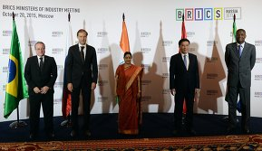 Meeting of the BRICS Heads of Industrial Authorities