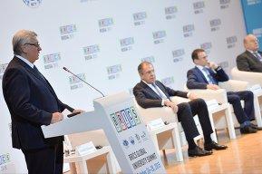 Глобальный университетский саммит БРИКС