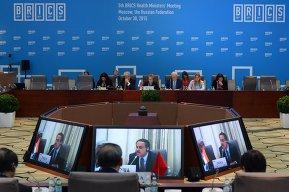 Встреча министров здравоохранения БРИКС