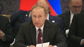 Выступление президента Российской Федерации Владимира Путина на неформальной встрече лидеров БРИКС