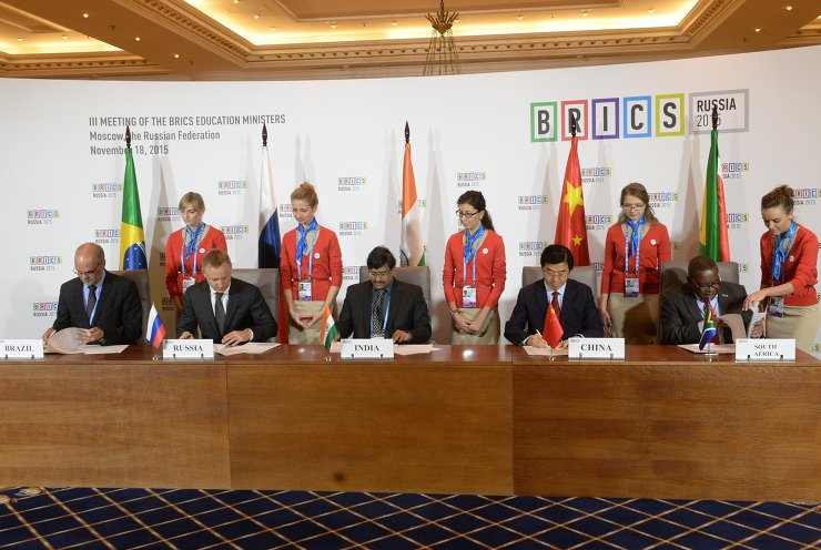 Meeting of the BRICS Education Ministers