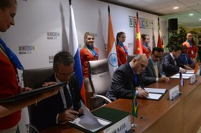 Meeting of the BRICS Heads of Tax Authorities