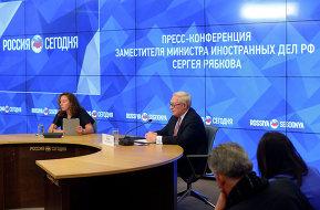 Пресс-конференция заместителя Министра иностранных дел Российской Федерации Сергея Рябкова